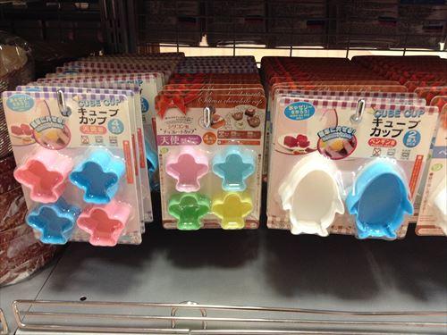 ダイソーバレンタインチョコ関連グッズ・チョコやチョコマフィンを入れるカップ