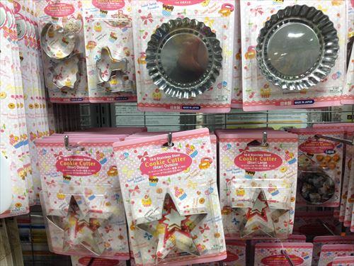 ダイソーバレンタインチョコ関連グッズ・クッキー型