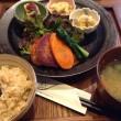 玄三庵の「39品目の健康定食」