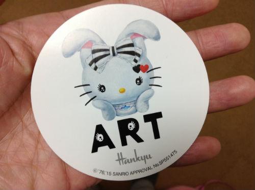 ハローキティアート展・限定ステッカー