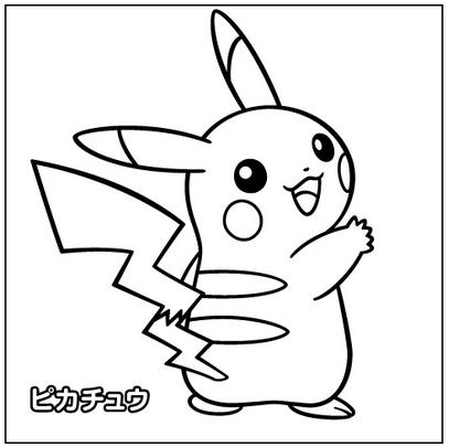 子供用塗り絵・ピカチュウ・ポケモン