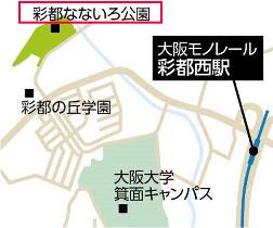 彩都西駅から彩都なないろ公園への地図