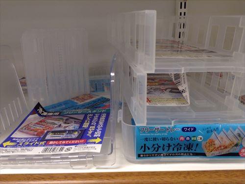 セリアの収納・小物入れ。キッチン周り・冷凍