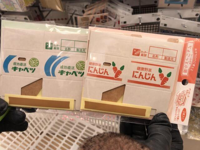 セリアバレンタインチョコレートグッズ「段ボール風ボックス」