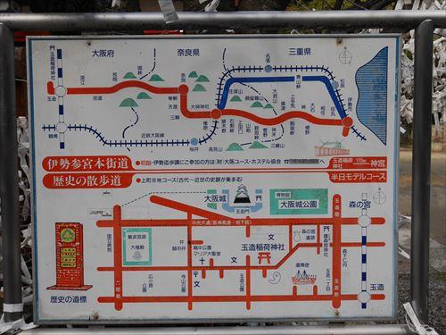 お伊勢参り地図
