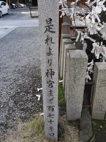 tamatsukuri-inari018