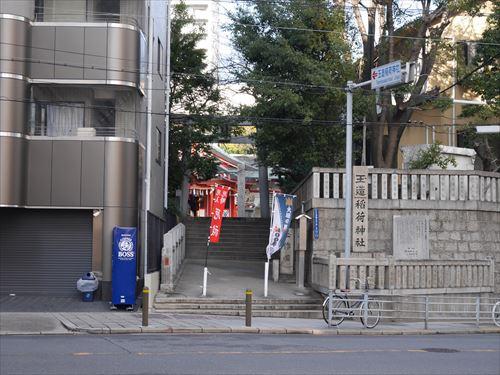 玉造稲荷神社・入り口