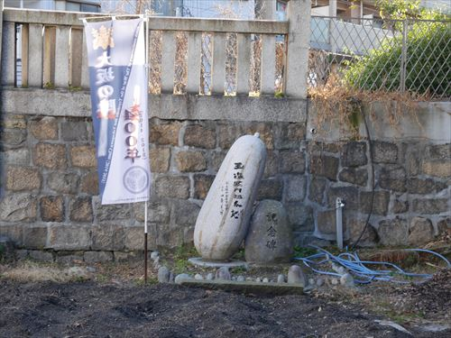 tamatsukuri-inari029