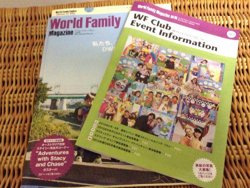 ワールドファミリーマガジンとWFクラブイベントインフォメーション