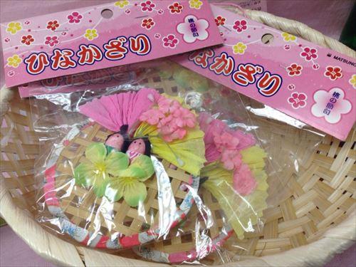 キャンドゥのひな祭り・ひな人形関連グッズ・雛飾り
