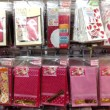 daiso-Valentine-wrapping