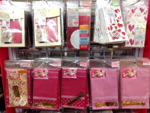 ダイソーバレンタイン関連グッズ・ラッピング袋