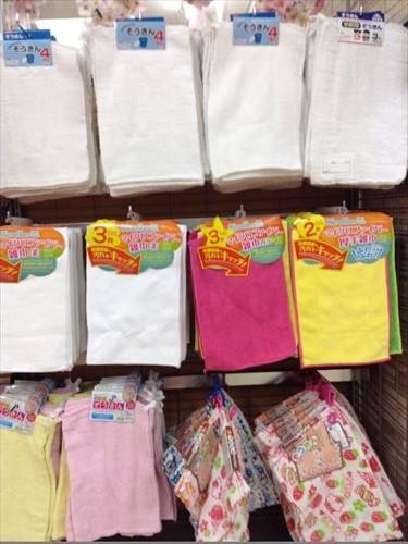 ダイソーの入園&入学準備グッズ・雑巾