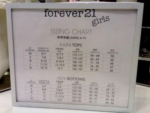 forever21-girls010