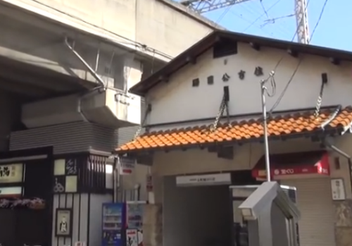 阪堺電車住吉公園駅