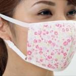 花粉症予防に!お洒落な花粉対策グッズ。マスク、スプレー、眼鏡