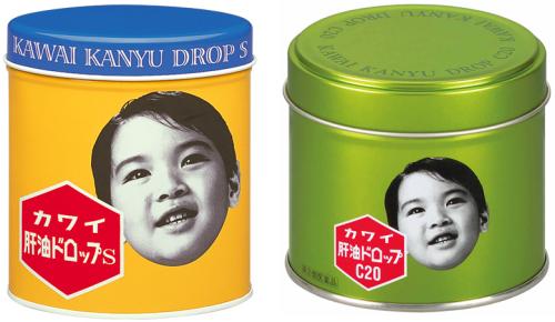 肝油ドロップSとC-20