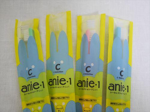 子供用歯ブラシ「C-Selection anie-1(Cセレクション アニィ1)」