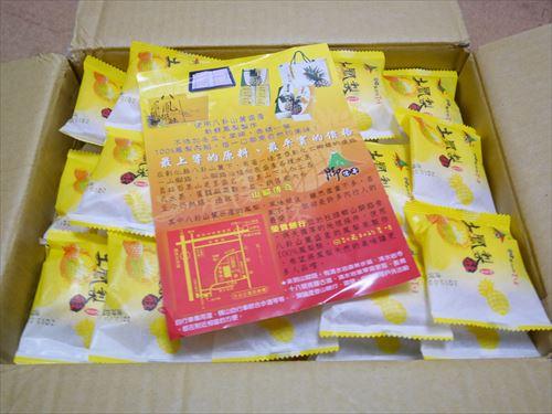 台湾直送パイナップルケーキ・段ボール