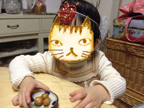 豆政・四季好みを食べる子供
