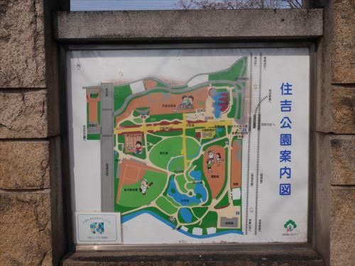 住吉公園案内図