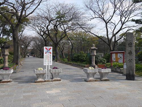 住吉公園入口