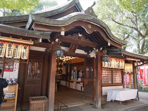 sumiyoshi-taisha-hatsutatsu006