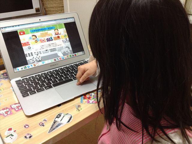 [電子ブック]えいごアクティブブックを学習する子供