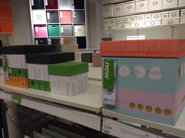 IKEAの紙(段ボール)の収納グッズ・小物入れ