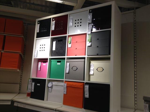 IKEA色々な材質の収納ボックス