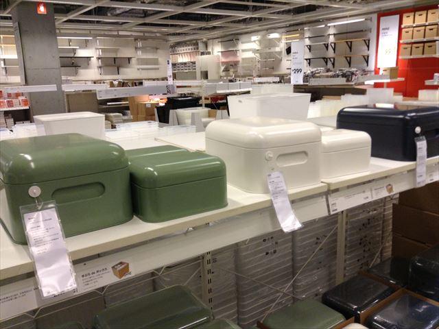 IKEA・鉄の収納グッズ&小物入れ