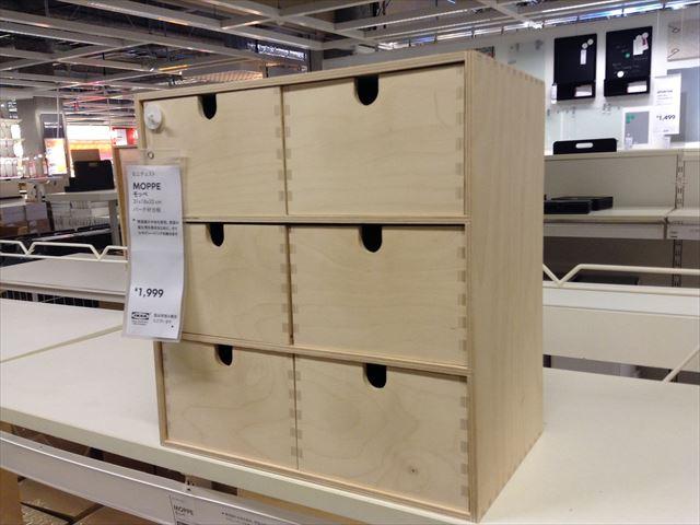 IKEA・木の収納グッズ&小物入れ