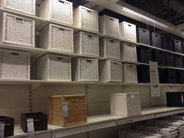 IKEA・カゴの収納ボックス