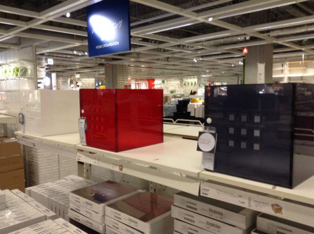IKEA・プラスチックの収納ボックス