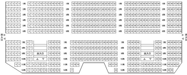 高知県立県民文化ホール(オレンジホール)座席表2階席