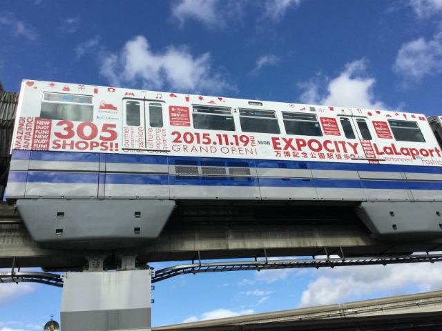 大阪モノレール「ららぽーとエキスポシティラッピング」