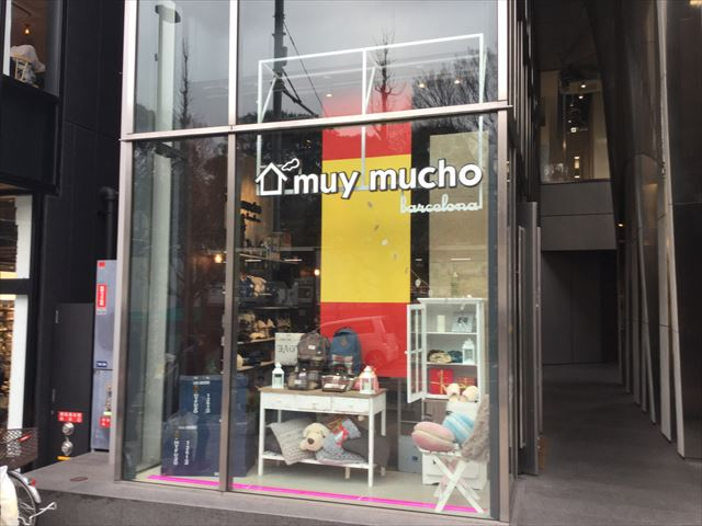 ムイムーチョ原宿店入口