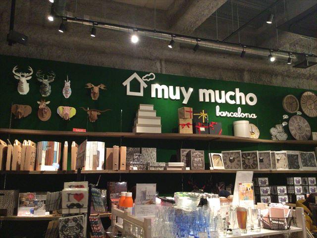 ムイムーチョ原宿店、店内の様子