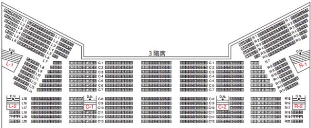 NHKホール座席表3階席