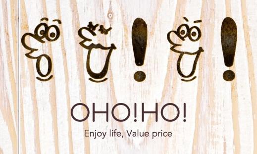低価格雑貨店「OHO!HO!(オホホ)」