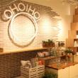 低価格雑貨店OHO!HO!渋谷パルコ店