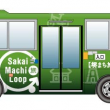 「堺まち旅ループ」バス