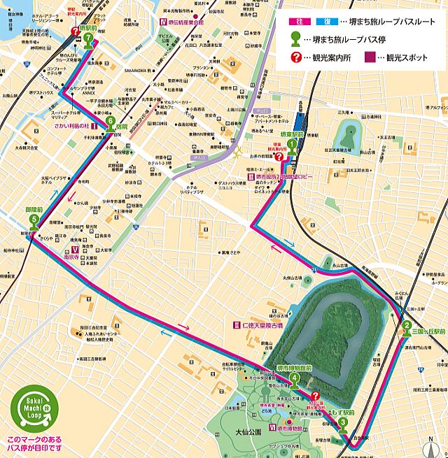 堺まち旅ループバス地図