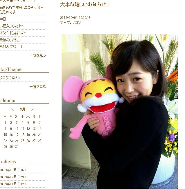 横谷美紀さんオフィシャルブログ