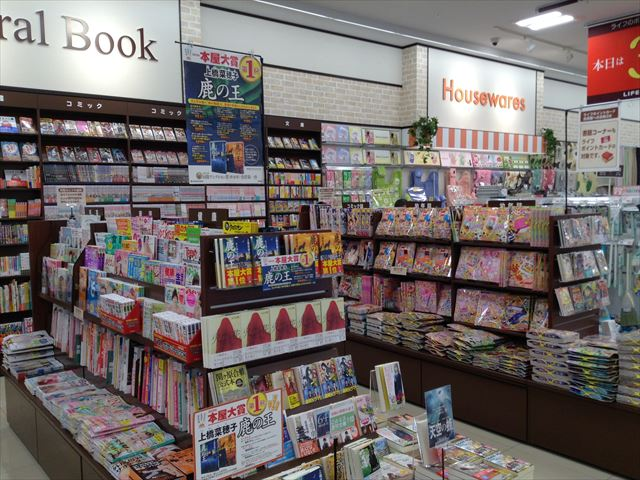 「セントラルスクエア・ライフ」森ノ宮店の様子・書店