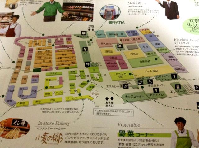 セントラルスクエアライフ森ノ宮店のフロアーマップ