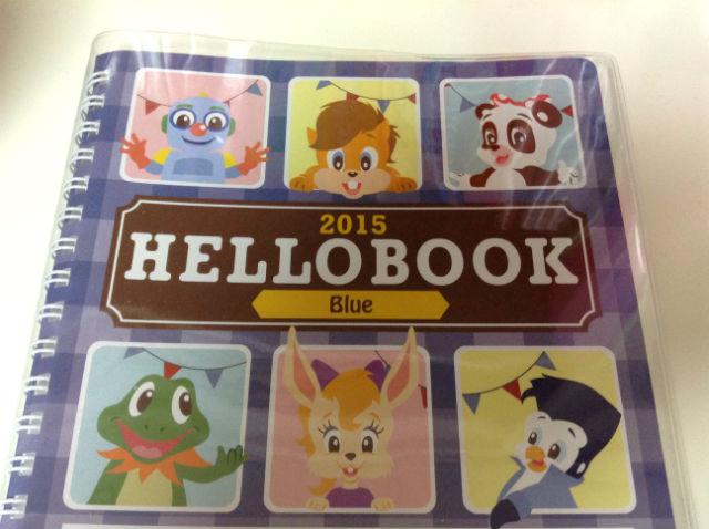 子供英語教室「CFK」の「HELLO BOOK 2015」