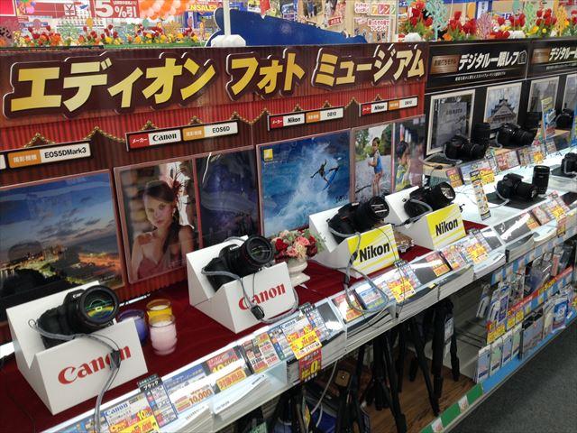 エディオン森ノ宮店・カメラコーナー