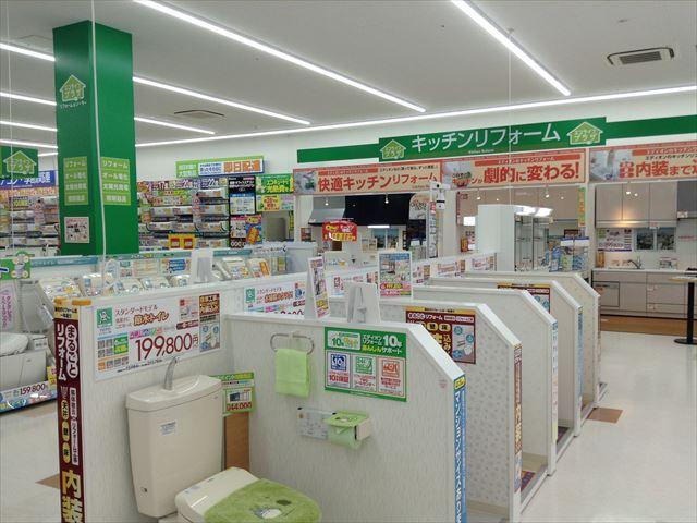 エディオン森ノ宮店・リフォームコーナー