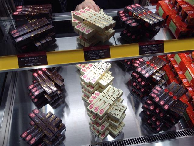 kitkat-chocolatory-daimaru-umeda011